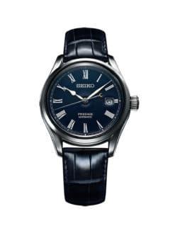 Presage Blue Enamel Limited Edition: SPB069
