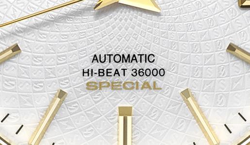 Gold Dial Textured Grand Seiko