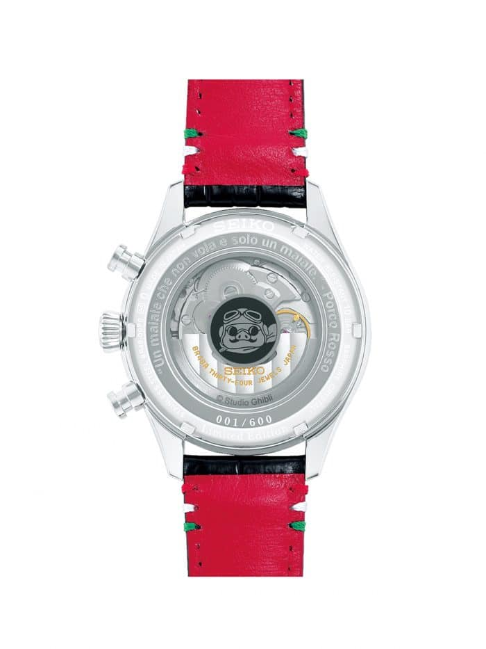 Seiko Presage SRQ033 Ghibli Porco Rosso Limited Edition Back